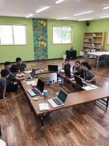 沖縄名護市ホームページ制作 講習