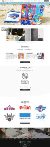 沖縄ホームページ制作 琉球ワークス株式会社様の制作実績